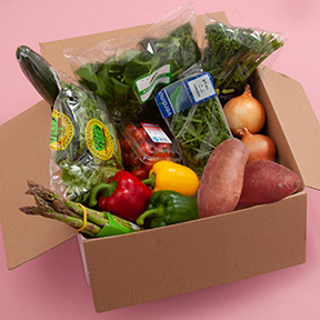 Vegetable Box